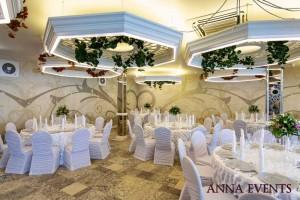 estuar_anna_events_2