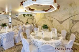 estuar_anna_events_5